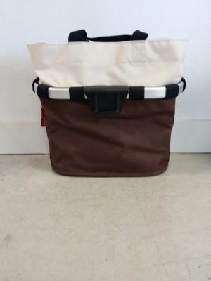 Porte bagages avant